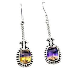 925 sterling silver multi color ametrine (lab) dangle earrings jewelry k80080