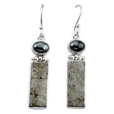 Natural grey meteorite hematite 925 sterling silver earrings k80242