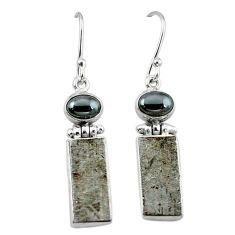 Natural grey meteorite hematite 925 sterling silver earrings jewelry k80243