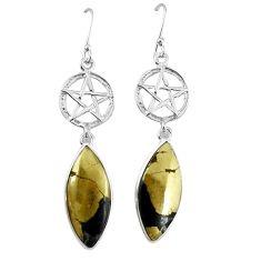 Natural golden pyrite in magnetite (healer's gold) 925 silver earrings k85204