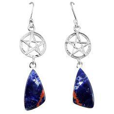 Natural orange sodalite 925 sterling silver star of david earrings k85268