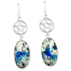 Natural k2 blue (azurite in quartz) 925 silver star of david earrings k85332