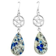 Natural k2 blue (azurite in quartz) 925 silver star of david earrings k85337