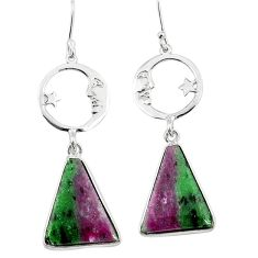 Natural pink ruby zoisite 925 silver crescent moon star earrings k94339