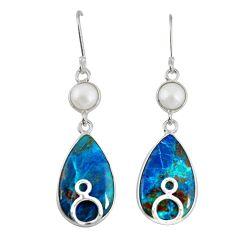 Natural blue shattuckite pearl 925 sterling silver dangle earrings m3194