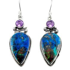 925 silver natural blue shattuckite purple amethyst dangle earrings m3272