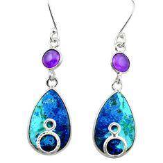 Natural blue shattuckite amethyst 925 silver dangle earrings jewelry m3358