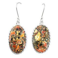 Natural brown leopard skin jasper 925 silver dangle earrings jewelry m36583