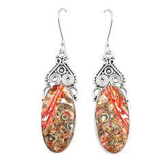 925 silver natural brown leopard skin jasper dangle earrings jewelry m36597