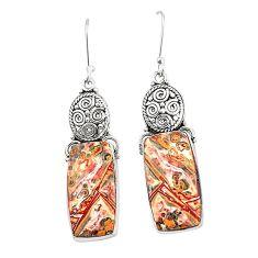 Natural brown leopard skin jasper 925 silver dangle earrings m36598