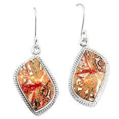 Natural brown leopard skin jasper 925 silver dangle earrings m36599