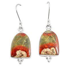 Natural brown mushroom rhyolite 925 sterling silver earrings m39235