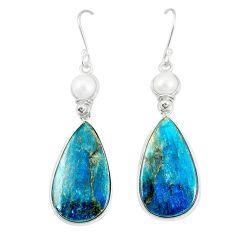 Natural blue shattuckite pearl 925 silver dangle earrings jewelry m41343