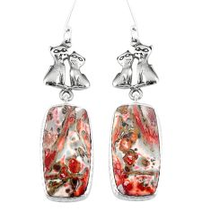 Natural brown rosetta stone jasper 925 silver cat earrings jewelry m44187