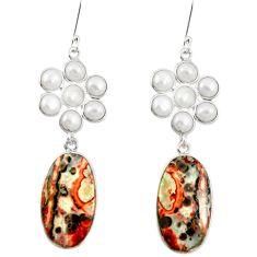 Natural red birds eye pearl 925 sterling silver dangle earrings jewelry m45075