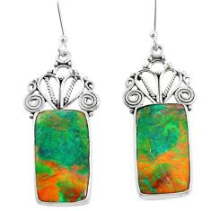 Sonora sunrise (cuprite chrysocolla) 925 silver dangle earrings m45083