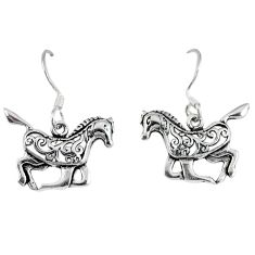 Indonesian bali style solid 925 silver running horse charm earrings p3949