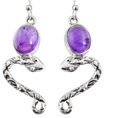 6.57cts natural purple amethyst 925 sterling silver snake earrings r10146