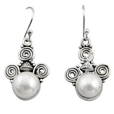 6.40cts natural white pearl 925 sterling silver dangle earrings jewelry r13358