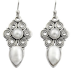 7.24cts natural white pearl 925 sterling silver dangle earrings jewelry r13403