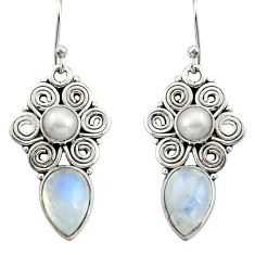 7.24cts natural rainbow moonstone pearl 925 silver dangle earrings r13419