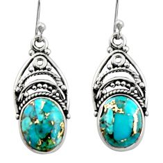 7.50cts blue copper turquoise 925 sterling silver dangle earrings jewelry r13426