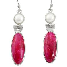 14.59cts natural red ruby pearl 925 sterling silver dangle earrings r13862