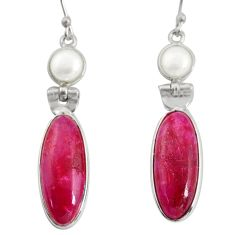 15.34cts natural red ruby pearl 925 sterling silver dangle earrings r13863