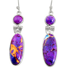 12.99cts purple copper turquoise 925 sterling silver dangle earrings r13879