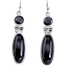 925 sterling silver 15.89cts natural black onyx dangle earrings jewelry r13880