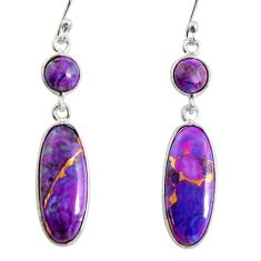 925 sterling silver 11.14cts purple copper turquoise dangle earrings r13898