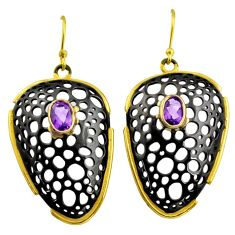 3.16cts rhodium natural purple amethyst 925 silver 14k gold earrings r14163