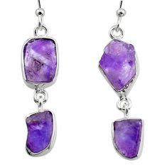 13.24cts natural purple amethyst rough 925 sterling silver earrings r16861