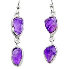 12.06cts natural purple amethyst rough 925 sterling silver earrings r16866
