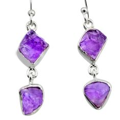 12.52cts natural purple amethyst rough 925 sterling silver earrings r16870