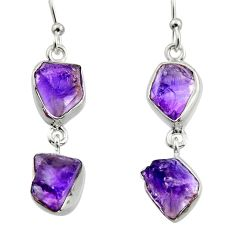 12.52cts natural purple amethyst rough 925 silver earrings jewelry r16871