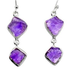 12.96cts natural purple amethyst rough 925 sterling silver earrings r16875