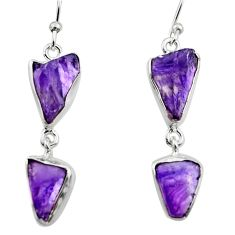 13.77cts natural purple amethyst rough 925 sterling silver earrings r16876