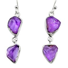 12.50cts natural purple amethyst rough 925 sterling silver earrings r16878