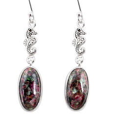 9.72cts natural pink eudialyte 925 sterling silver seahorse earrings r68264