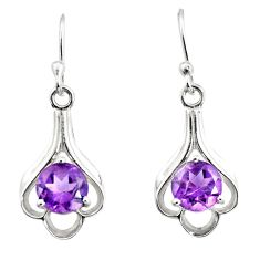 5.22cts natural purple amethyst 925 sterling silver dangle earrings r7017
