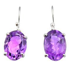 925 sterling silver 10.15cts natural purple amethyst dangle earrings r7066