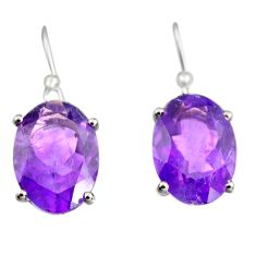 9.34cts natural purple amethyst 925 sterling silver dangle earrings r7069