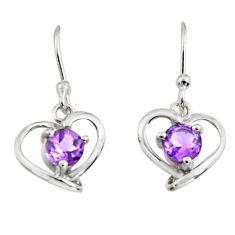 925 sterling silver 2.04cts natural purple amethyst dangle heart earrings r7407