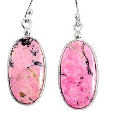 925 silver 16.10cts natural rhodonite in black manganese dangle earrings r75637