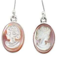 7.57cts natural pink cameo on shell 925 silver lady face earrings r80418