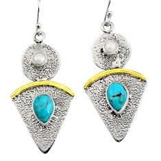 5.35cts victorian blue arizona mohave turquoise silver two tone earrings r9012