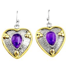 5.12cts victorian natural purple amethyst silver two tone heart earrings r9046