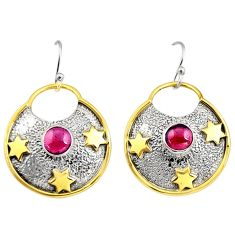 925 silver 2.36cts victorian natural red garnet two tone star earrings r9051