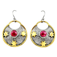 2.41cts victorian natural red garnet 925 silver two tone star earrings r9052